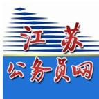 亚搏体育官网公务员亚搏体育官方网站平台登录微博