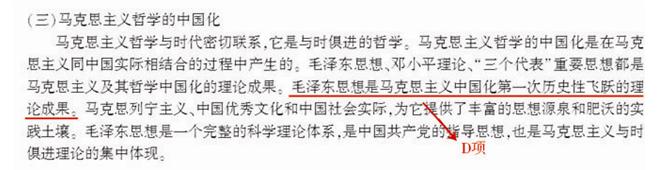 2014年江苏公务员考试通用教材命中率统计