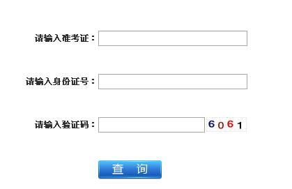 2015年江苏大学生村官笔试成绩查询入口