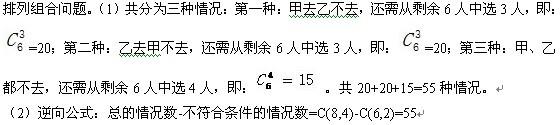 答案解析4