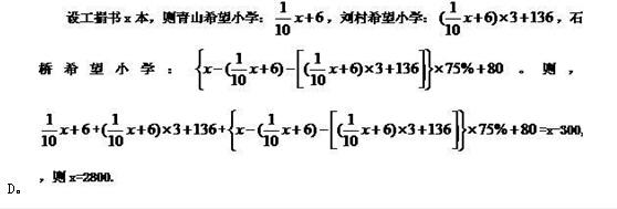 答案解析3