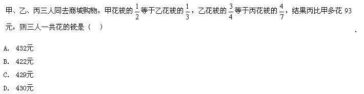 答案解析2