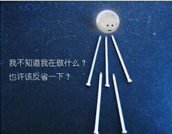 2016年江苏公务员考试报考条件之基本条件