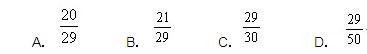 数学运算3