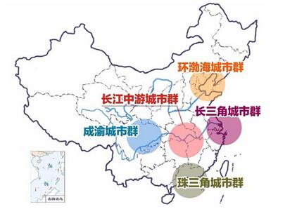 申论热点:城市群协调发展