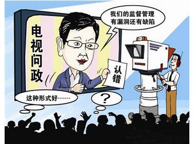 申论热点:新闻媒体与公共治理