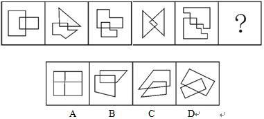 图形推理2