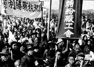 1945年9月3日,重庆各界举行胜利大游行