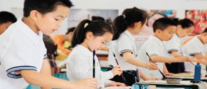 申论热点:美育教育