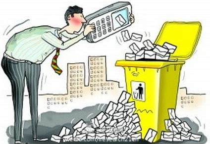 申论热点:治理垃圾短信