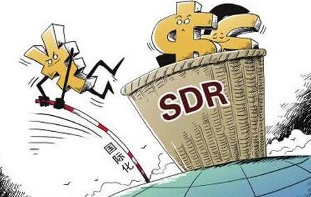 公务员申论热点:人民币国际化