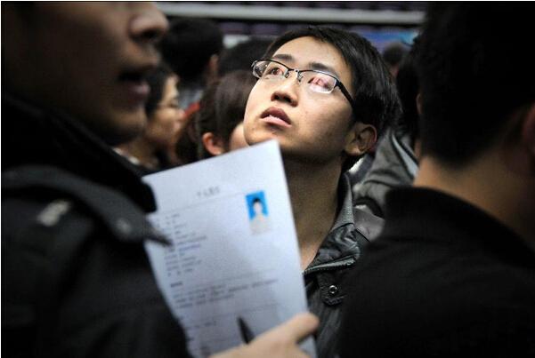 2016年江苏公务员考试应届生报考什么职位最有优势