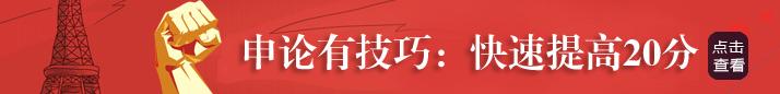 2016年江苏公务员考试申论备考技巧