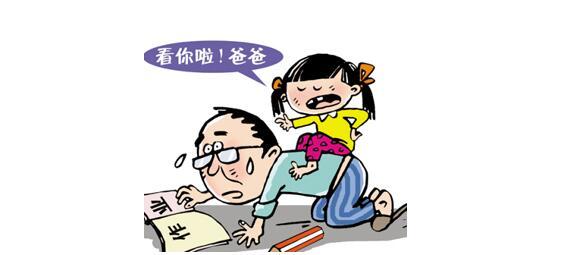家长不代劳作业是回归教育常识