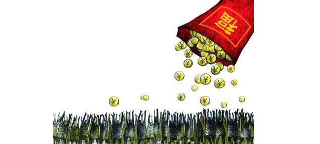 政务平台发红包