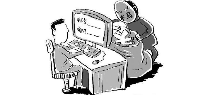 网络安全与信息化建设