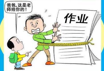家长告别检查作业让教育回归本位