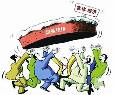发展实体经济 壮大中国制造