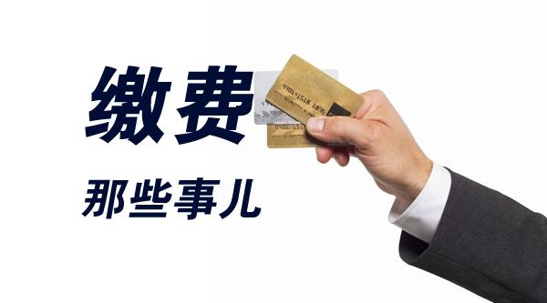 http://www.shangoudaohang.com/shengxian/236157.html
