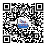 2020江苏公务员考试报名信息填错