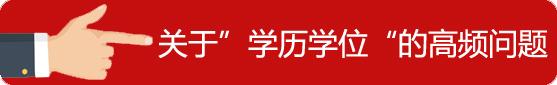 http://www.weixinrensheng.com/jiaoyu/938017.html
