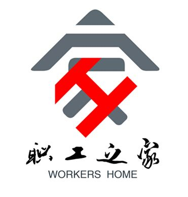 提高技工待遇,工会大有可为