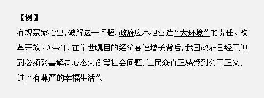 2020年江苏省考申论作答如何用标