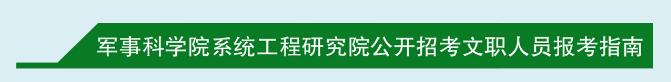 http://www.weixinrensheng.com/junshi/1192699.html