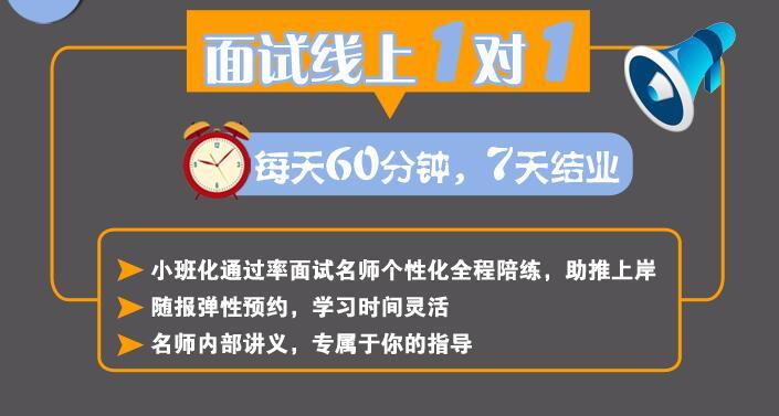 2020年江苏省考面试怎样表现才能