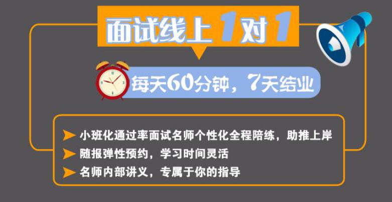 2020江苏公务员考试成绩查询后这些不能忘!