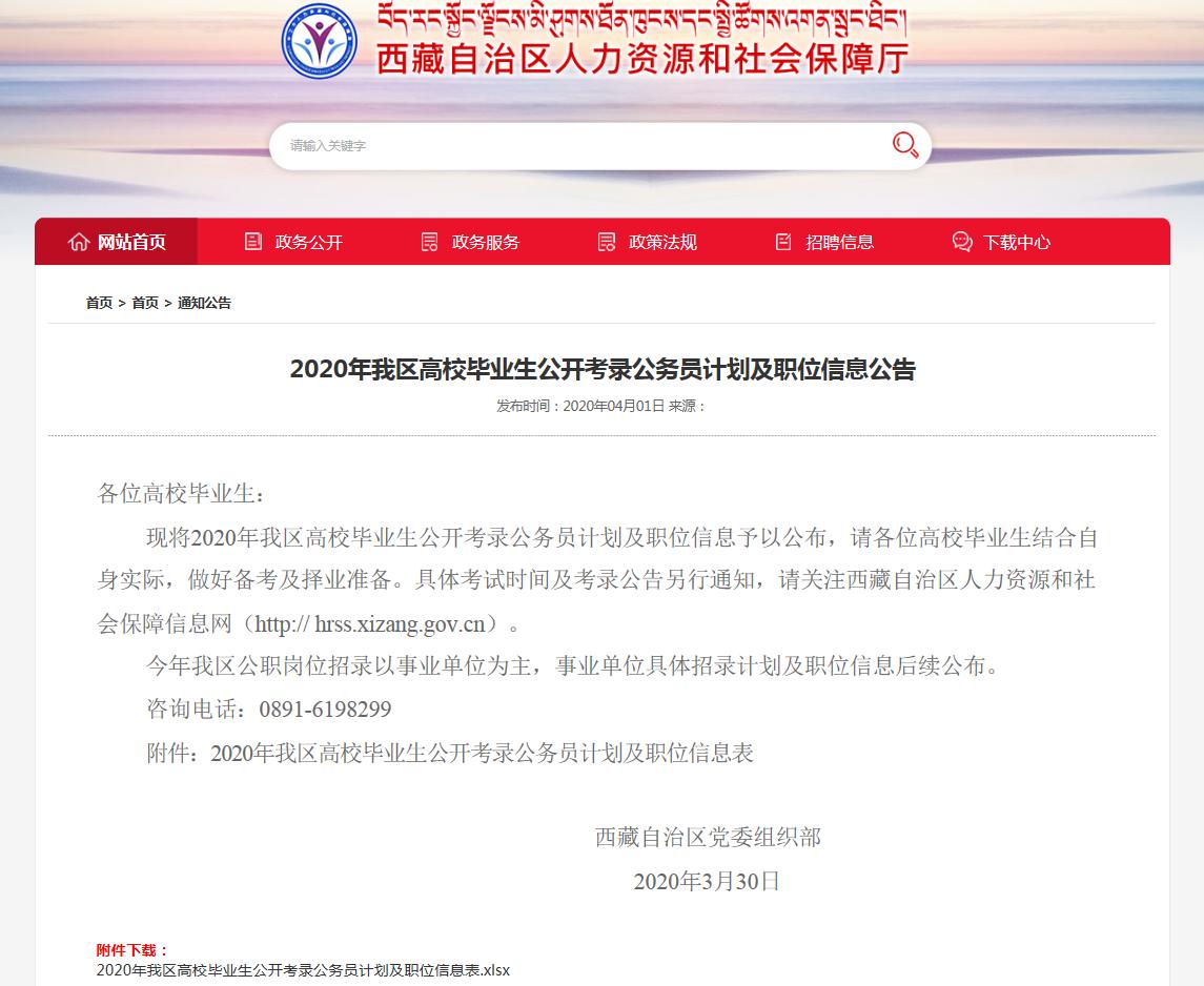 http://www.nthuaimage.com/nantongjingji/48059.html