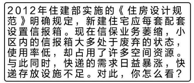 2020江苏省考题5