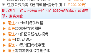 http://www.edaojz.cn/youxijingji/798476.html